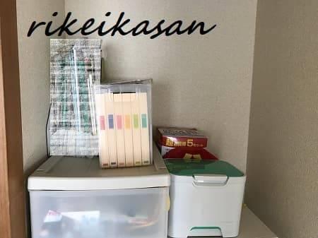 f:id:rikei-kasan:20181227133023j:plain