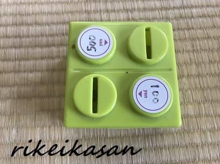 f:id:rikei-kasan:20181227133026j:plain
