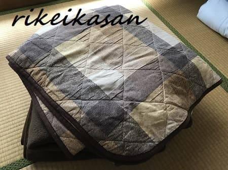 f:id:rikei-kasan:20190115141127j:plain