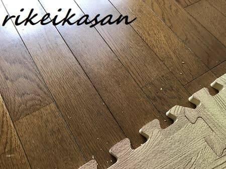 f:id:rikei-kasan:20190228132424j:plain