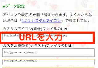 MagicalGO URL設定