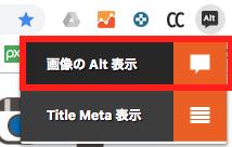 Alt&MetaViewer