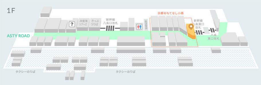 パスタモーレ京都駅店