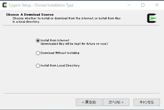 CygwinインストールfromInternet