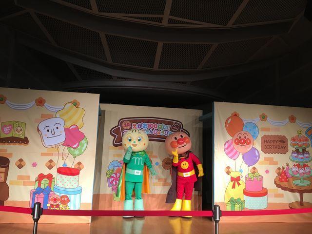 横浜・アンパンマンミュージアムにて、アンパンマン、メロンパンナちゃんのお誕生日イベントに参加