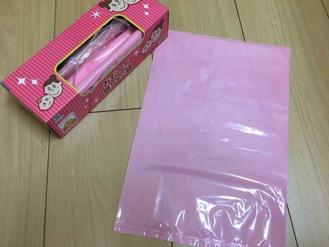 我が家が赤ちゃんの紙おむつを捨てる際に使用するおむつが臭わない袋