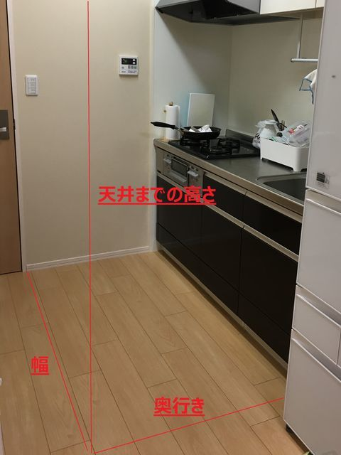 ニトリのつっぱり棒とダイソー100均のワイヤーネットで、キッチンのベビーゲートをDIYする方法: