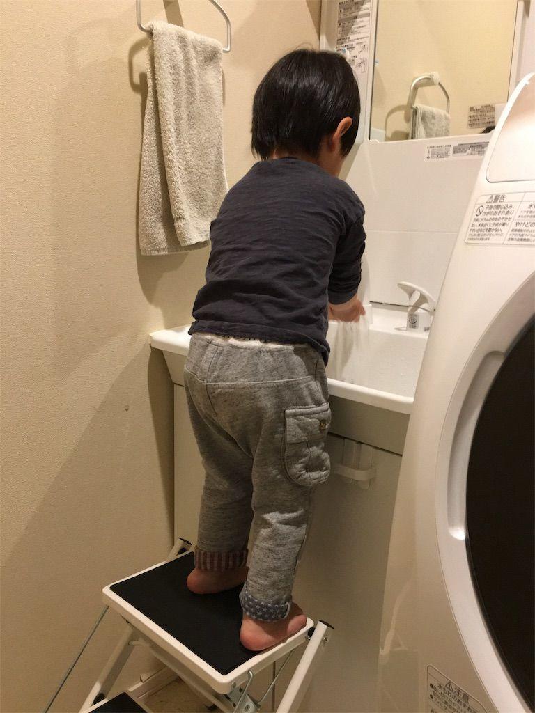 洗面所の踏み台ステップを購入しました。1歳、2歳、3歳におすすめ