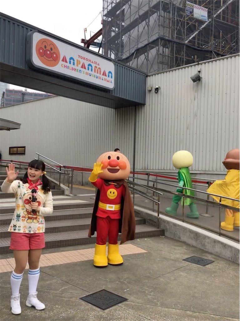 横浜・アンパンマンミュージアムのお出迎えで子どもたちに手を振るアンパンマン