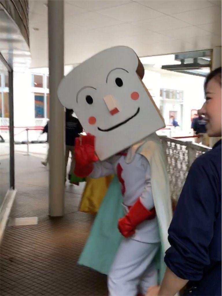 横浜・アンパンマンミュージアムの食パンマンの写真
