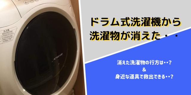 f:id:rikejoshufu-kiyu:20190703133326p:plain:w800