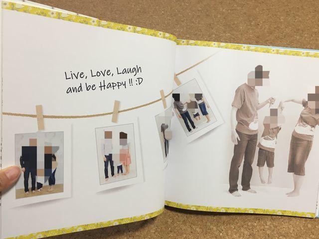 フォトブックを作るならマイブックがおすすめ。セピア加工と透過加工で写真を編集できる
