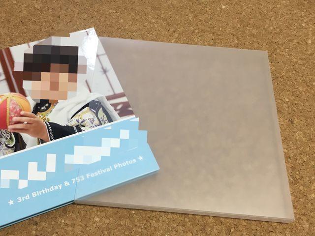 フォトブックを作るならマイブックがおすすめ。半透明ケースが標準仕様で付属