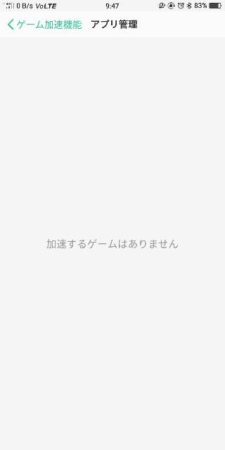 f:id:rikekugakubu:20180710203725j:plain