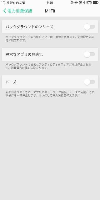 f:id:rikekugakubu:20180711102137j:plain