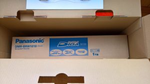 Panasonicの1TBダブルチューナーでした!