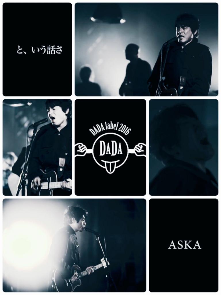 f:id:riki-kanade-miyuki:20170426133458j:plain
