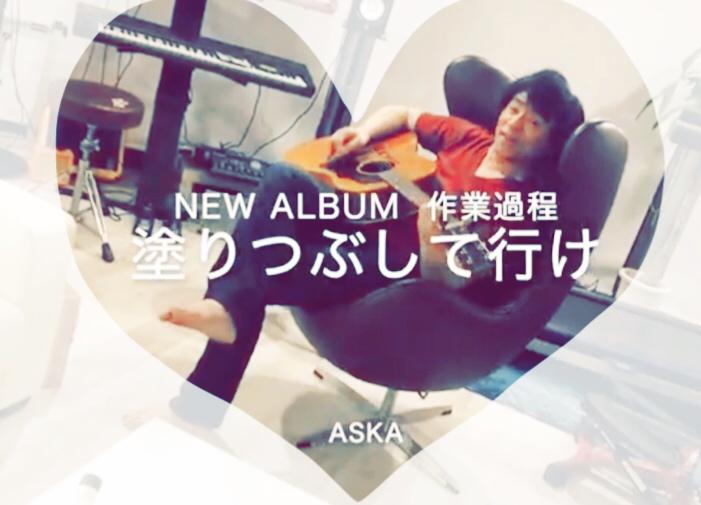 f:id:riki-kanade-miyuki:20170727100340j:plain