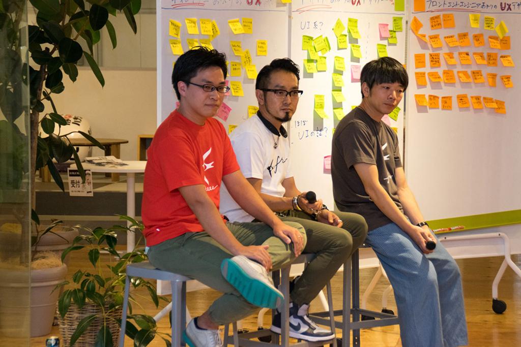 UX MILKのイベントで登壇したUXデザイナーである伊原、黒田、神戸の写真