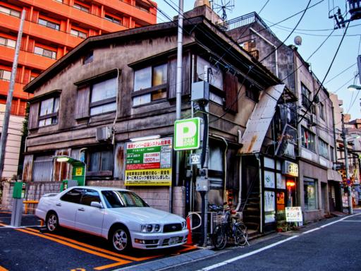 個別「[HDR]東電OL殺人事件・現場アパート」の写真、画像 - HDR 201104 - rikipoco's fotolife
