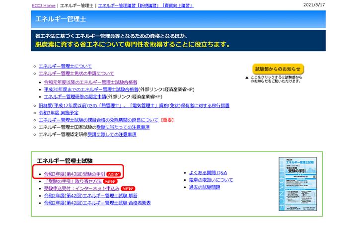 f:id:rikiritsu:20210520212717p:plain