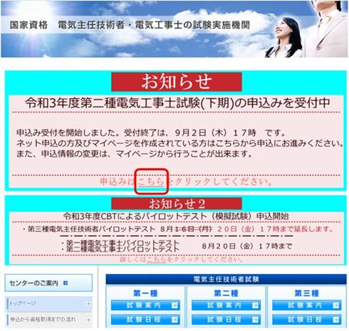 f:id:rikiritsu:20210817215610p:plain