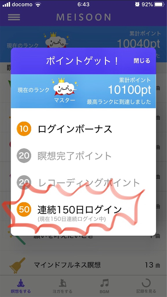 f:id:rikka-kyoto:20191105124539j:image