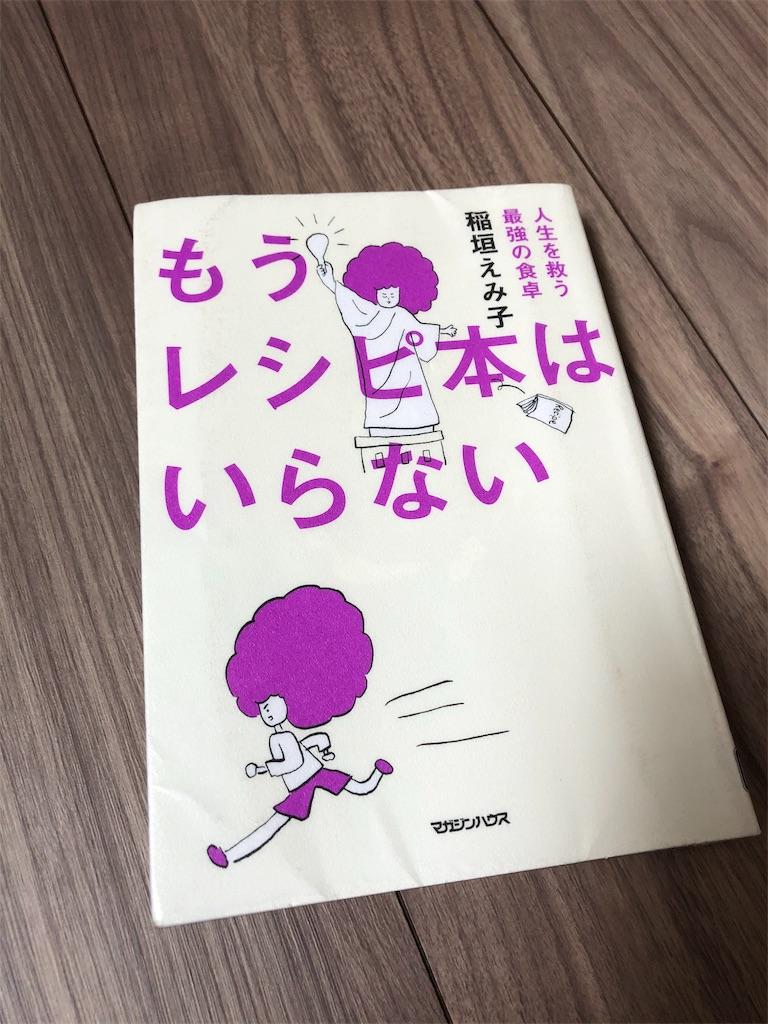 f:id:rikka-kyoto:20191212104036j:image