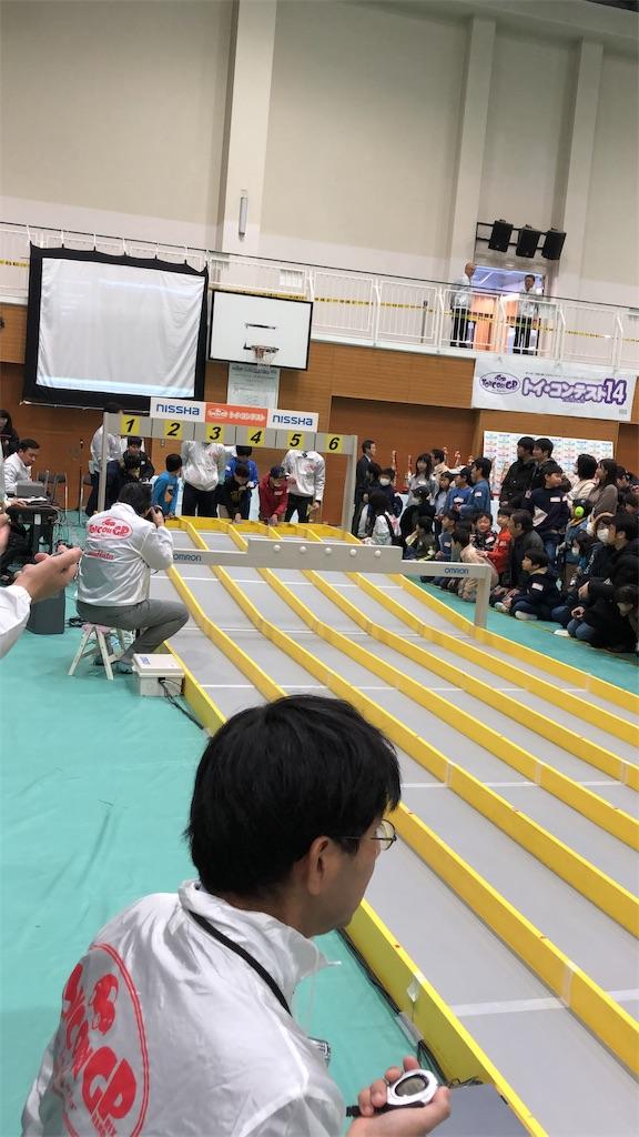 f:id:rikka-kyoto:20200122114013j:image