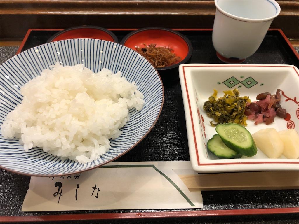 f:id:rikka-kyoto:20200710144732j:image