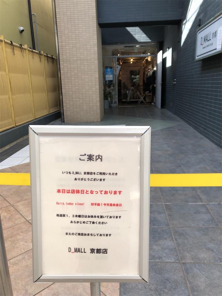 f:id:rikka-kyoto:20210226151456j:image