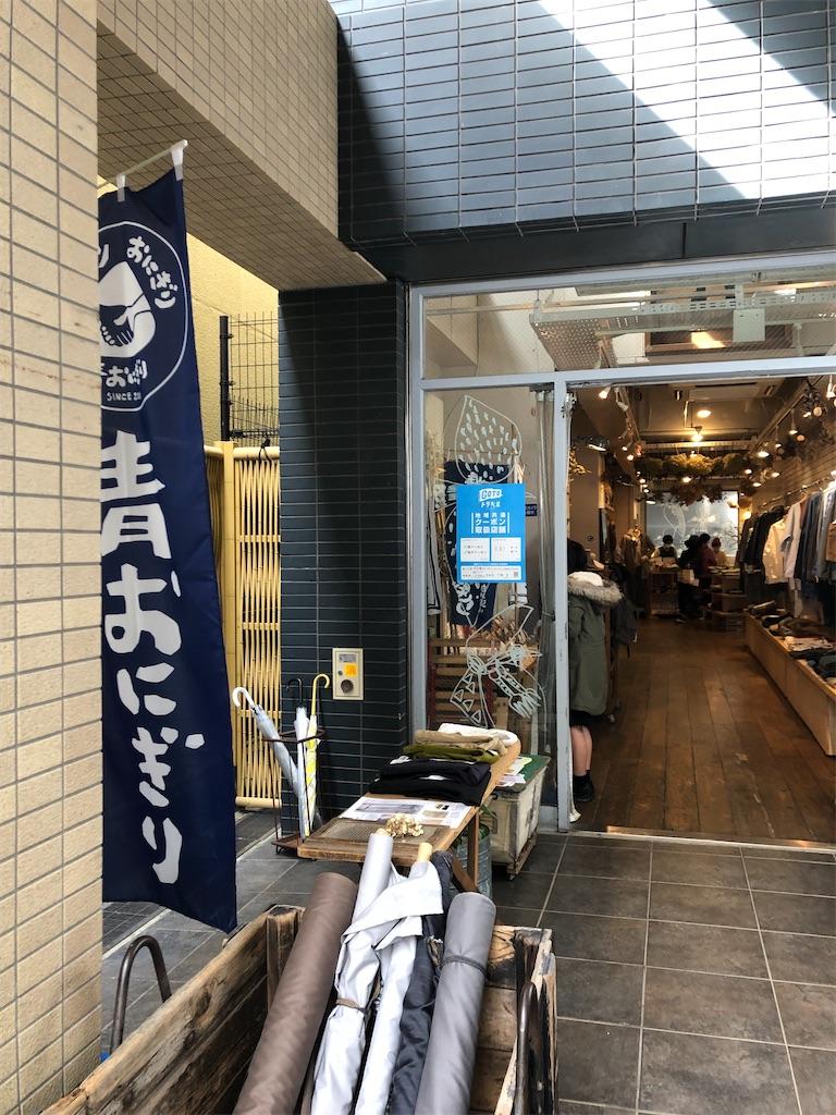 f:id:rikka-kyoto:20210301162550j:image