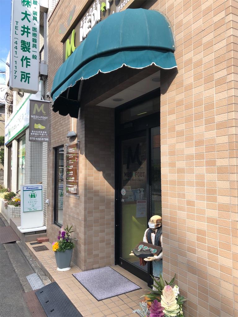 f:id:rikka-kyoto:20210309155539j:image