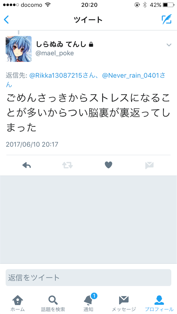f:id:rikkasusizanmai:20170610221012p:image