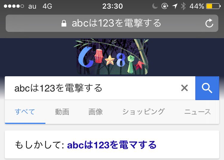 f:id:rikky_psyche:20160708042504j:plain