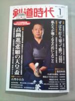 f:id:rikkyosikokai:20101201093927j:image