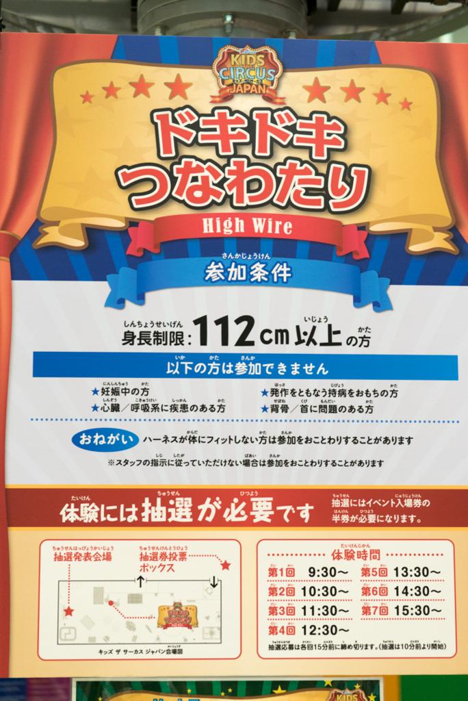 f:id:rikochanhayatokun:20160824200122j:plain