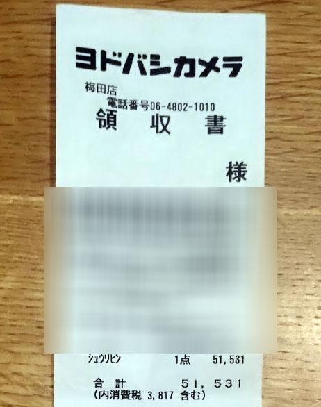 f:id:rikochanhayatokun:20161104133846j:plain
