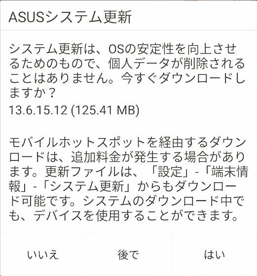 f:id:rikochanhayatokun:20161110120555j:plain