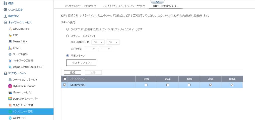 f:id:rikochanhayatokun:20161128204309p:plain