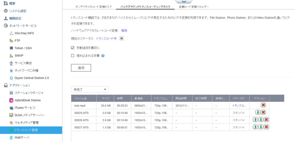 f:id:rikochanhayatokun:20161128204317p:plain