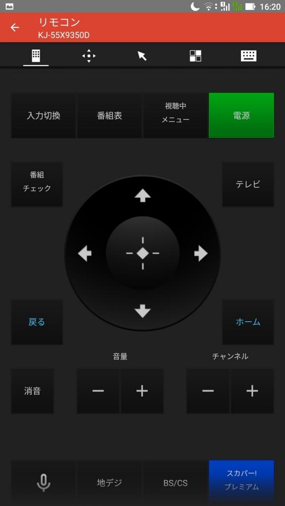 f:id:rikochanhayatokun:20161204164518j:plain