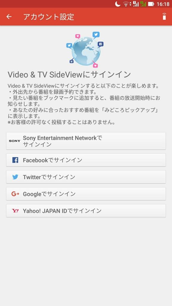 f:id:rikochanhayatokun:20161204171231j:plain