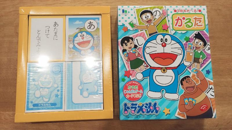 f:id:rikochanhayatokun:20161218004120j:plain