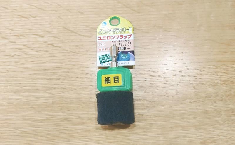 f:id:rikochanhayatokun:20170124152430j:plain