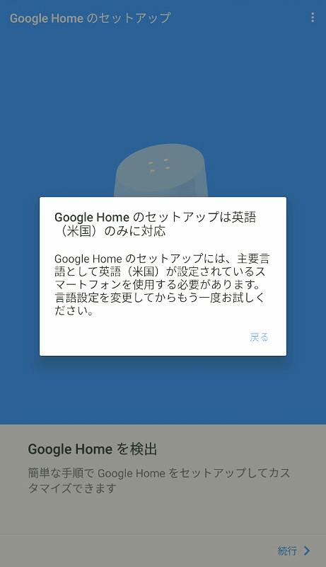 f:id:rikochanhayatokun:20170207133231j:plain