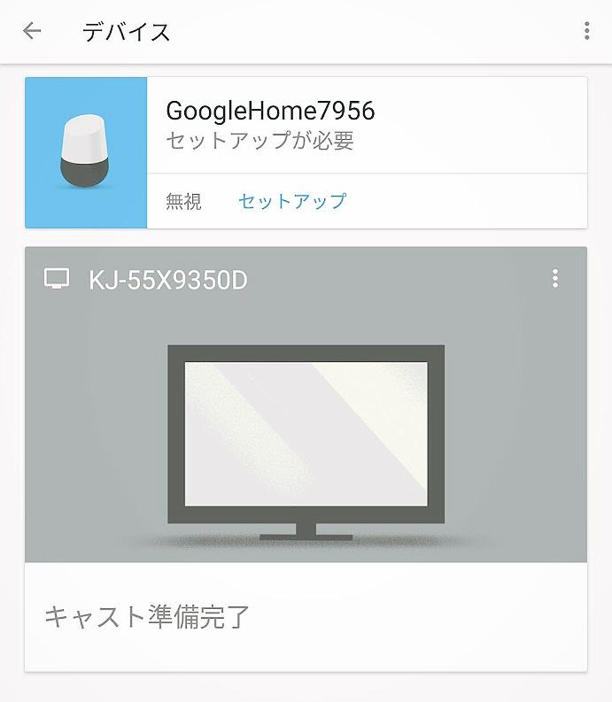 f:id:rikochanhayatokun:20170207133359j:plain