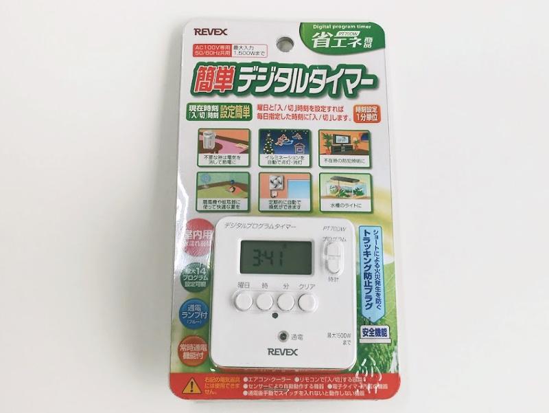 f:id:rikochanhayatokun:20170705165454j:plain