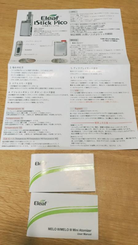 f:id:rikochanhayatokun:20170720184845j:plain
