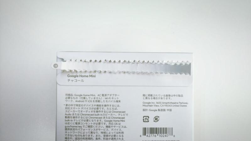 f:id:rikochanhayatokun:20180129193559j:plain